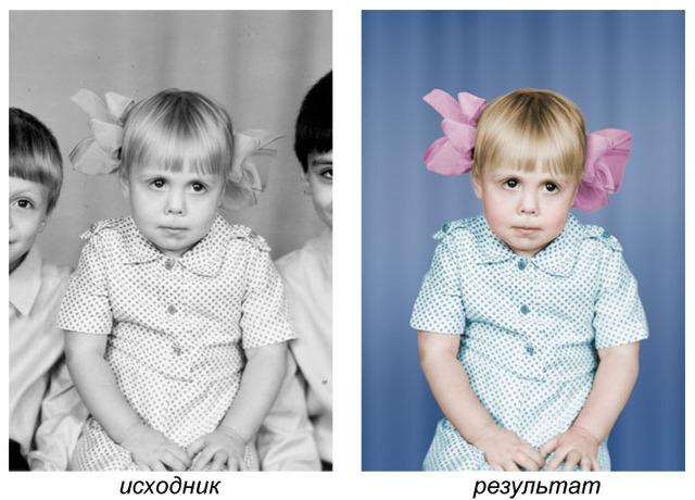 Раскраска фотографии в фотошопе